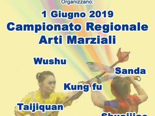 CAMPIONATO REGIONALE ARTI MARZIALI 2019